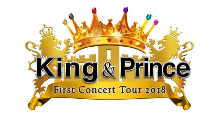 King&Prince グッズ 買取