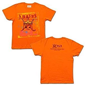 アラフェス 嵐 Tシャツ 買取