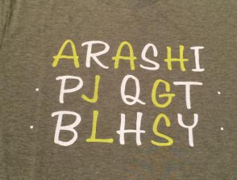 嵐 宮城 Tシャツ 買取
