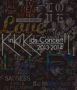 KinKi Kids 初回盤 買取