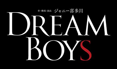 DREAM BOYS チケット発券番号 無料譲渡
