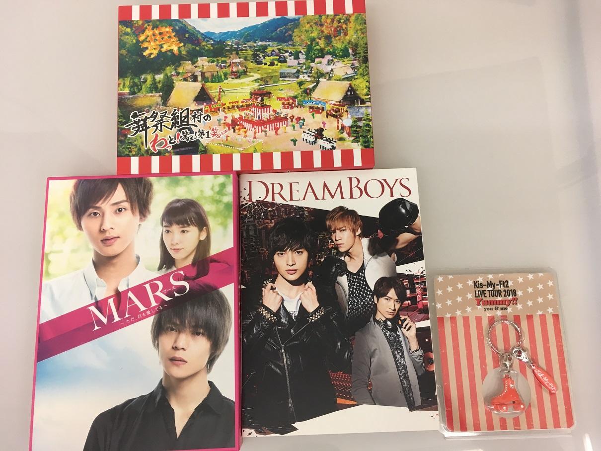 Kis-My-Ft2,ドリボ,舞祭組,DVD,買取