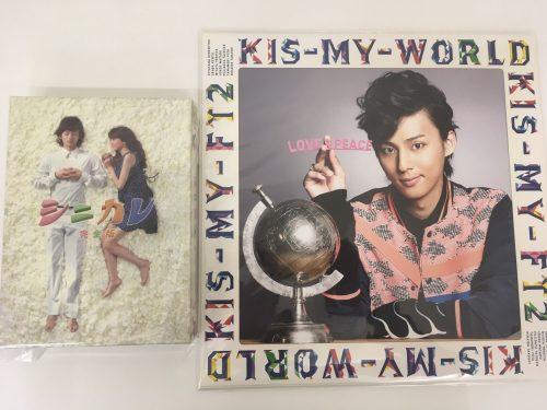 Kis-My-Ft2 CD、DVD、グッズを買取させていただきました。