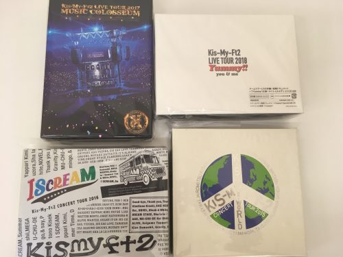 Kis-My-Ft2 DVD CD 買取 売る