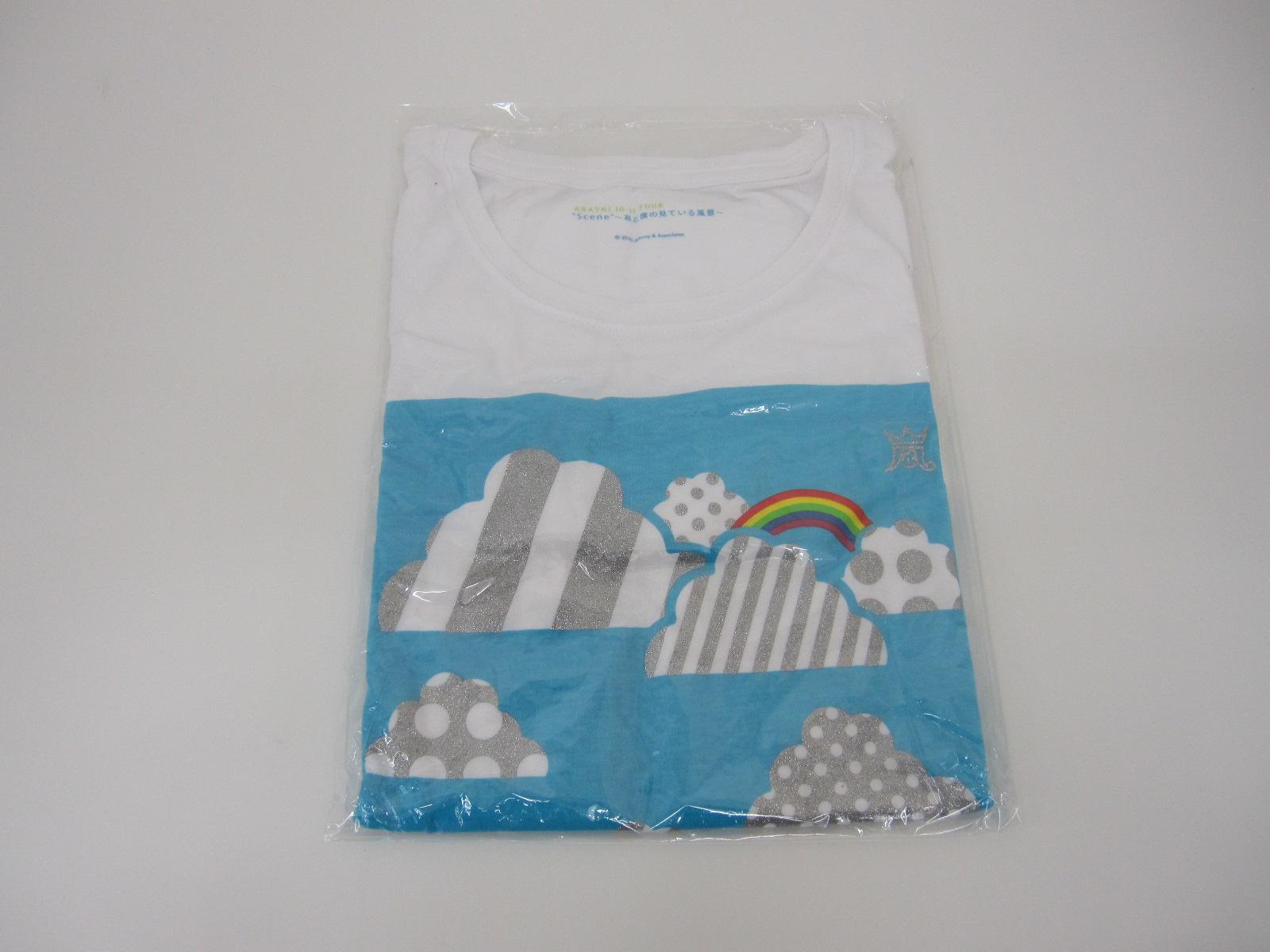嵐 買取 Tシャツ