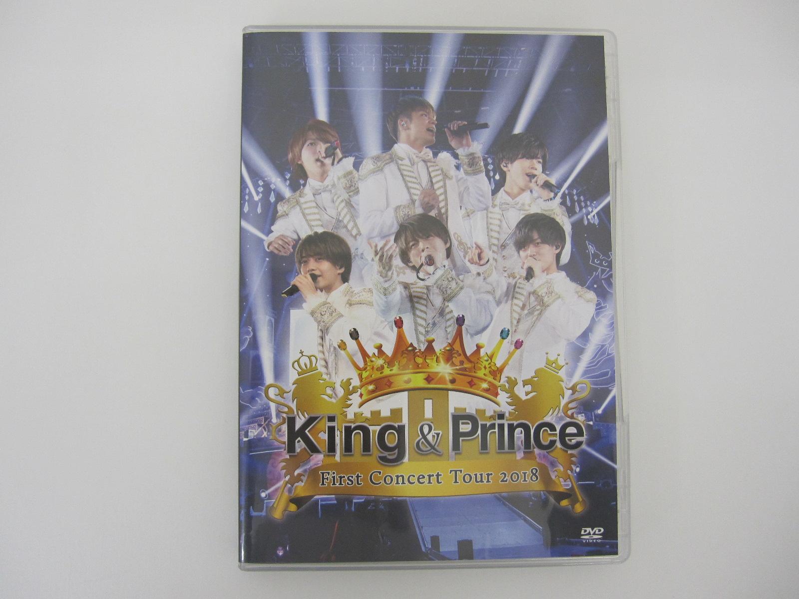 King & Prince キンプリ DVD 買取 売る