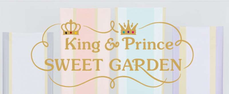 King & Prince グッズ売上ランキング SWEET GARDEN vol.2